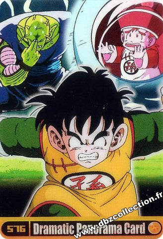 DRAGON BALL MORINAGA 576