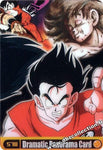 DRAGON BALL MORINAGA 578