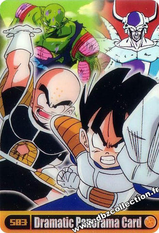 DRAGON BALL MORINAGA 583