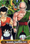 DRAGON BALL MORINAGA 590