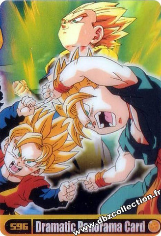 DRAGON BALL MORINAGA 596