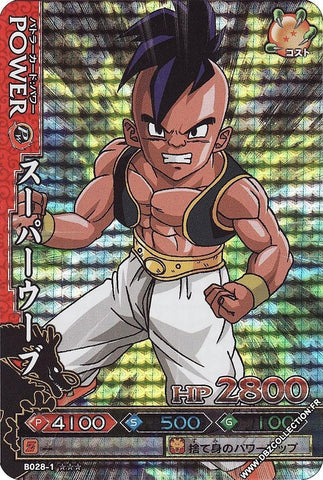 DRAGON BALL DATA CARDDASS B028-1