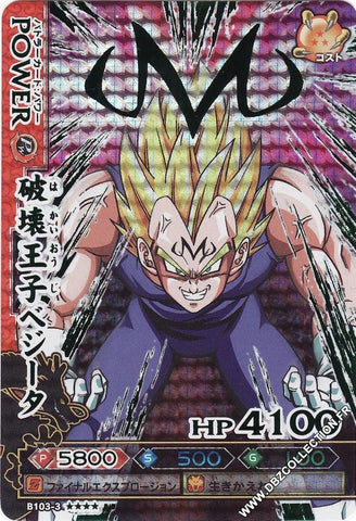 DRAGON BALL DATA CARDDASS B103-3