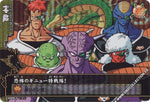 DRAGON BALL DATA CARDDASS S009-3
