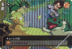 DRAGON BALL DATA CARDDASS S011-3