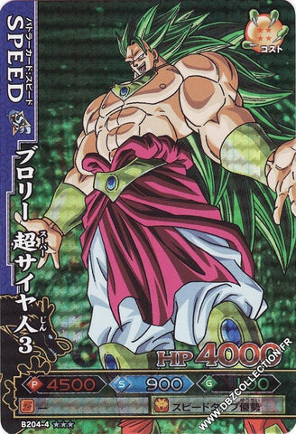 DRAGON BALL DATA CARDDASS B204-4