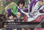 DRAGON BALL DATA CARDDASS S014-4