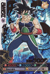DRAGON BALL DATA CARDDASS B207-5