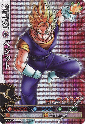 DRAGON BALL DATA CARDDASS B208-5