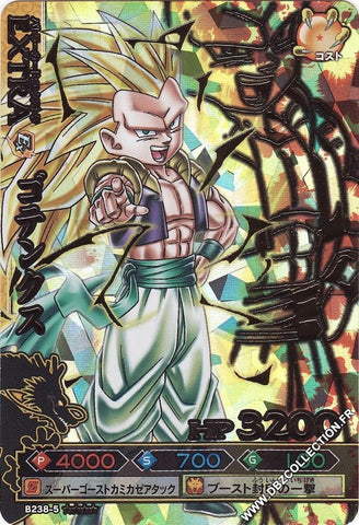 DRAGON BALL DATA CARDDASS B238-5