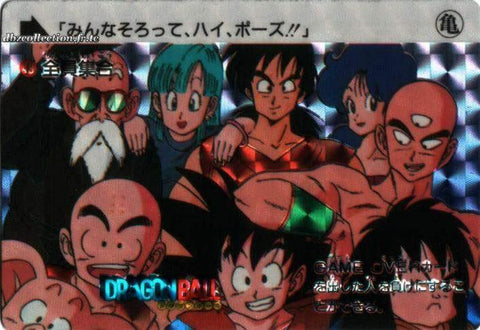 DRAGON BALL CARDDASS 048
