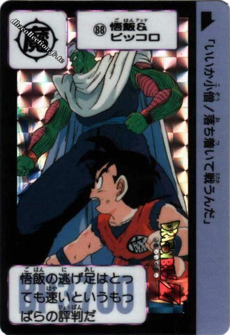 DRAGON BALL CARDDASS 088