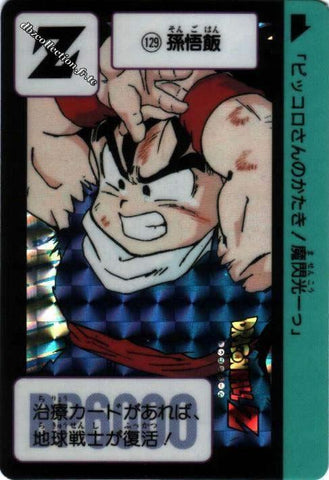 DRAGON BALL CARDDASS 129
