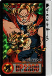 DRAGON BALL CARDDASS 043