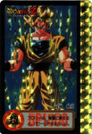DRAGON BALL CARDDASS 044