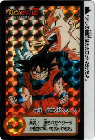 DRAGON BALL CARDDASS 114