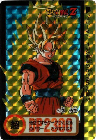 DRAGON BALL CARDDASS 117