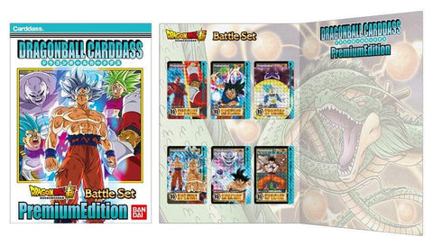 CARDDASS PREMIUM EDITION DRAGON BALL SUPER - BATTLE SET-