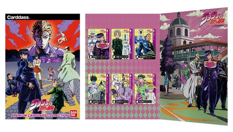 CARDDASS PREMIUM EDITION JOJO DIAMOND IS UNBREAKABLE SET