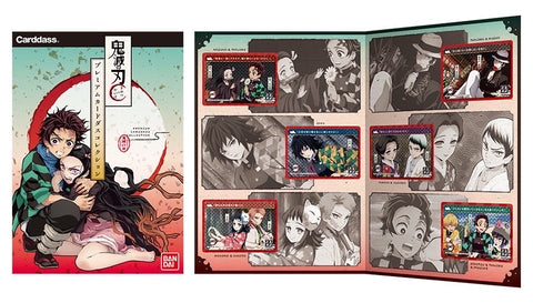 CARDDASS PREMIUM EDITION KIMETSU NO YAIBA (DEMON SLAYER) COLLECTION
