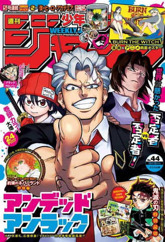 [BOOK] WEEKLY SHONEN JUMP 44/2020 Stickers Demon Slayer+Double Poster Burn The Witch