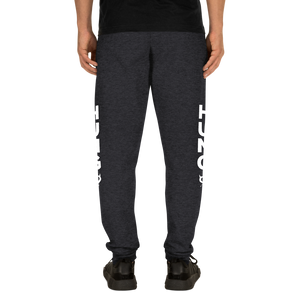 HUNG - Fetish Threads Exclusive Joggers - Fetish Threads