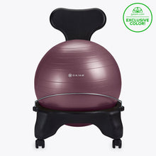 Classic Balance Ball Chair