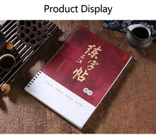 Load image into Gallery viewer, writing books 3D Chinese