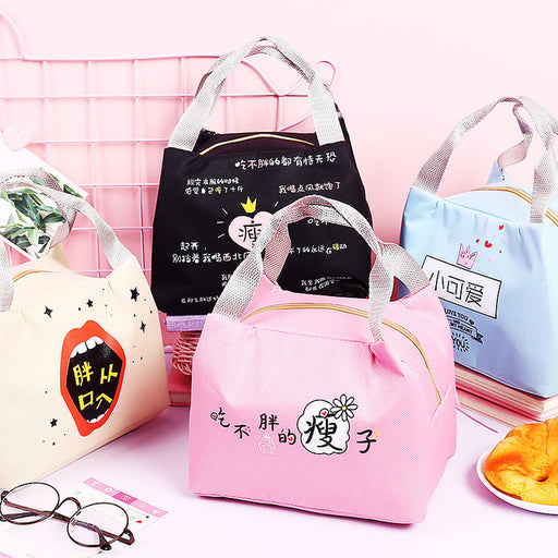 Kawaii  Japanese  Korean  Lunch box bag insulation bag lunch bag waterproof insulation bag