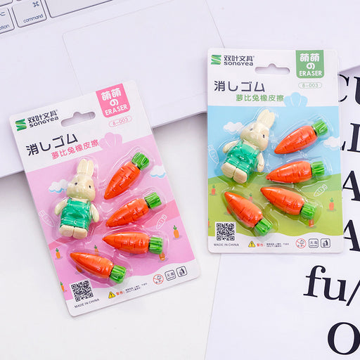 Kawaii  Japanese  Korean  Cute Bunny Carrot Eraser Set