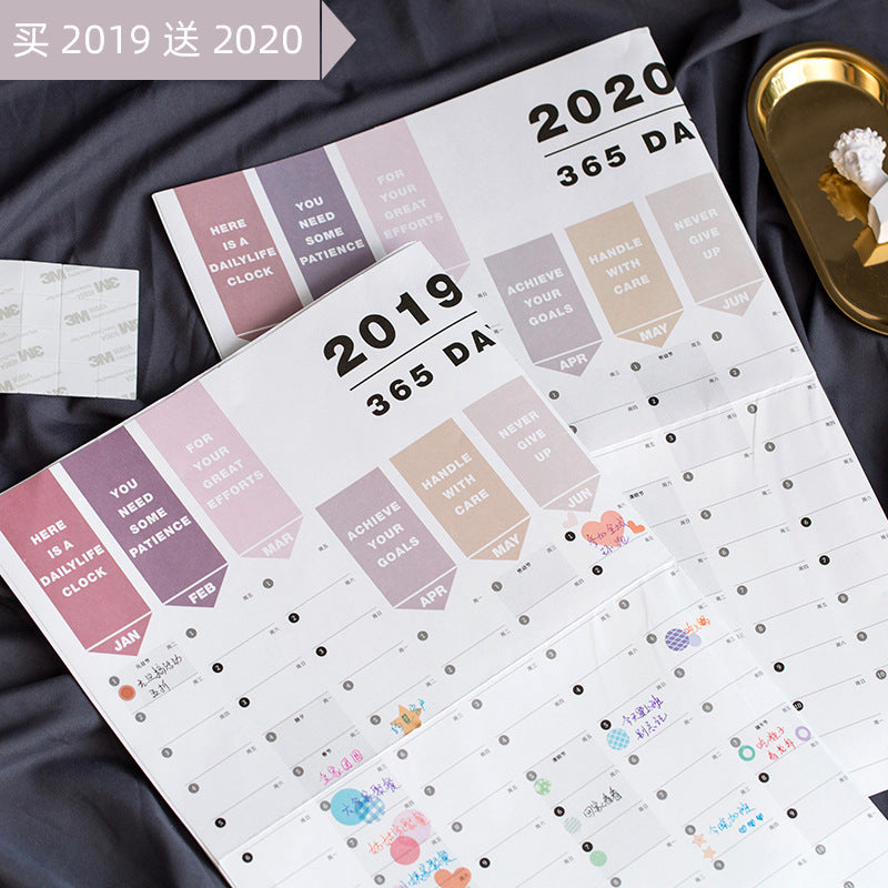 Yearly Agenda Planners With Stickers - Kawaii Cute Korean Japanese Design