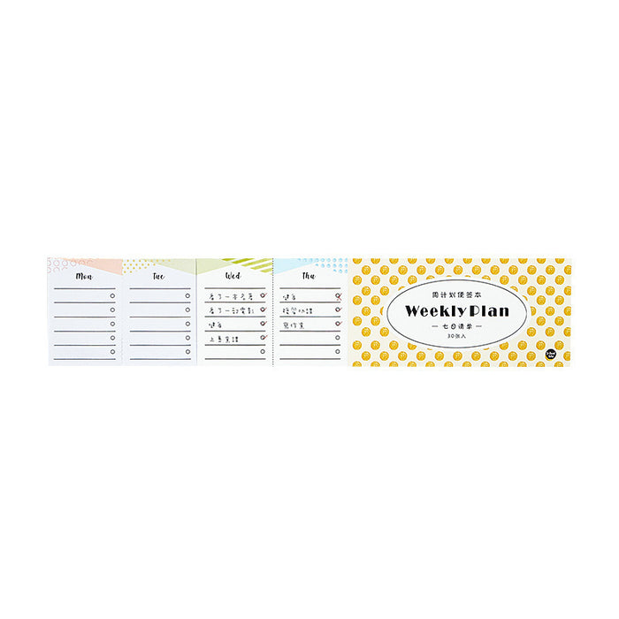 Kawaii Korean Japanese Drifting Little Dream Series Memo Sticky Note