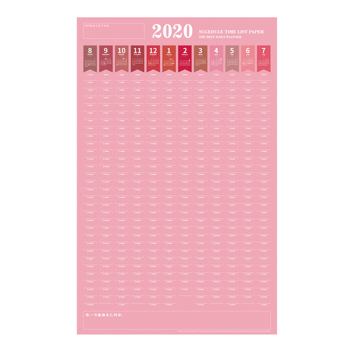 Daily Yearly Agenda Calendar Planners With Stickers  - Kawaii Cute Korean Japanese Design