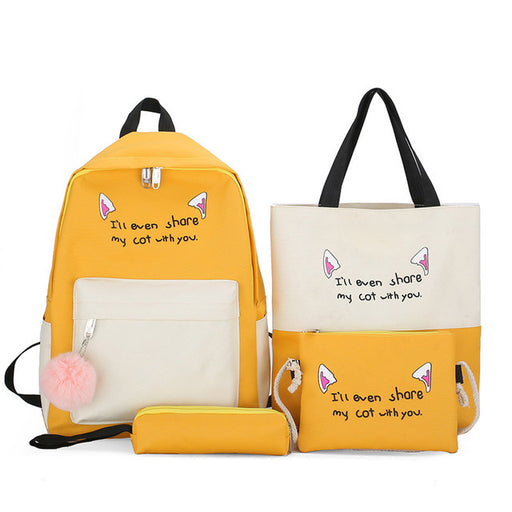 Kawaii  Japanese  Korean Four-piece girl backpack