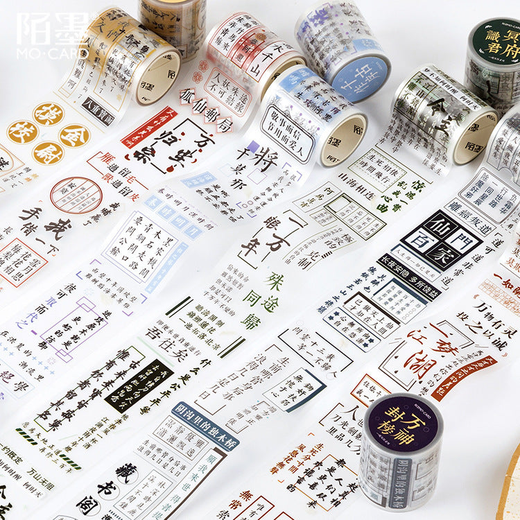 Kawaii Cute Korean Chinese Style Decorative Washi Tape
