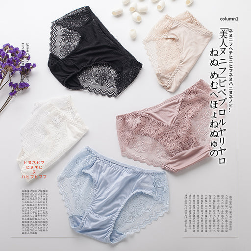 Aesthetic Yuyue Mulberry Silk Low-Rise Comfortable Breathable Low-Rise Briefs