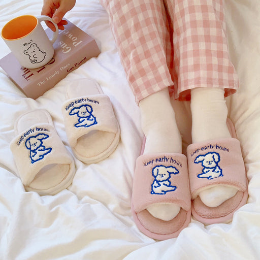 Aesthetic Cartoon Puppy Cotton Slippers