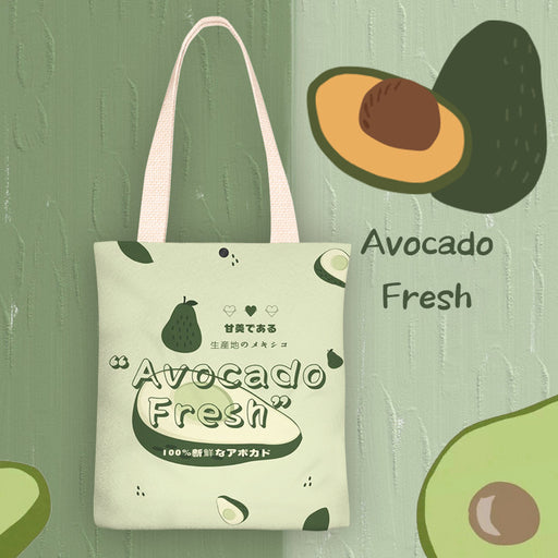 Kawaii Japanese Korean Avocado Canvas Bag