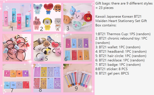 Kawaii Japanese Korean BT21 Maiden Heart Stationery Set Gift Box-LB006