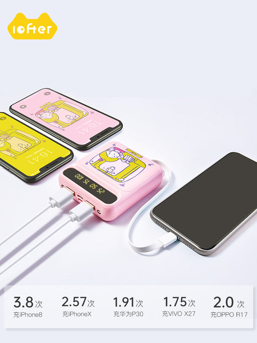 Kawaii  Japanese  Korean   LOFTER  Three in one super cute portable mini mobile power bank