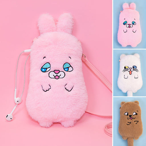 Cross-eyed animal mobile phone bag original sufeng cute messenger bag