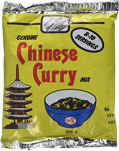 Genuine Chinese Curry Mix 12x230g [Regular Stock], Genuine Chinese, Cooking Aids/Sauces/Mixes- HP Imports