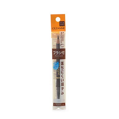 Cezanne Eyebrow Pencil with Spiral Brush (brown)