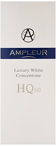 Amplifier rule Luxury White concentrate HQ110 11g