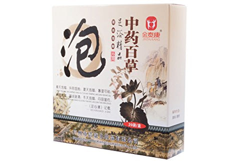 Chinese Medicine Herb Foot Reflexology Foot Bath Powder Kits Cold Blood