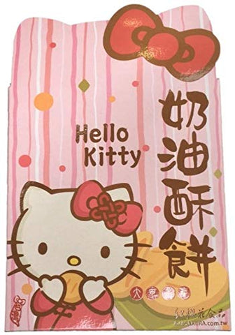 RED SAKURA Hello Kitty Butter Crisps 65g (2pcs/box) Best Taiwanese Gift - RED SAKURA - Fresh Stock-Taiwan food - Cookie