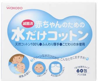 AKACHANNOTAMENO MIZUDAKE Cotton 60packs baby clean cotton using pure water