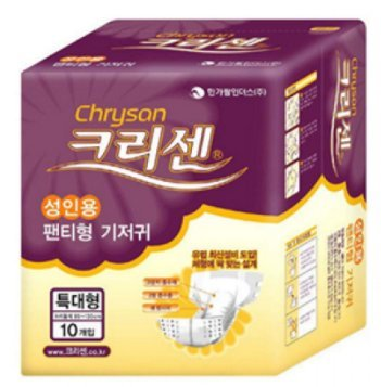 Chrysan Adult Diapers Incontinence Pads Large Made in Korea Size X-Large, 10 Count