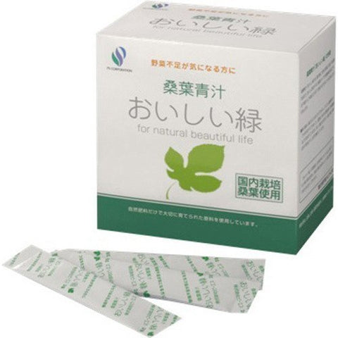 Kuwahaao-jiru delicious green 120g (2g  60 pieces)