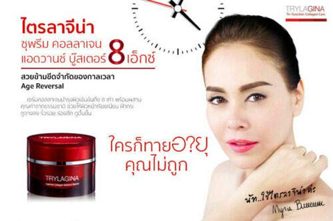 2 Pcs Untimate10X Collagen Serum Wrinkles, Freckles, Changes Within 15 Minutes.